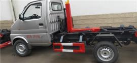3立方可卸式勾臂垃圾车 小型勾臂车-小型钩臂垃圾车定做