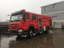 8吨泡沫消防车--国五豪沃8吨泡沫消防车配置查询