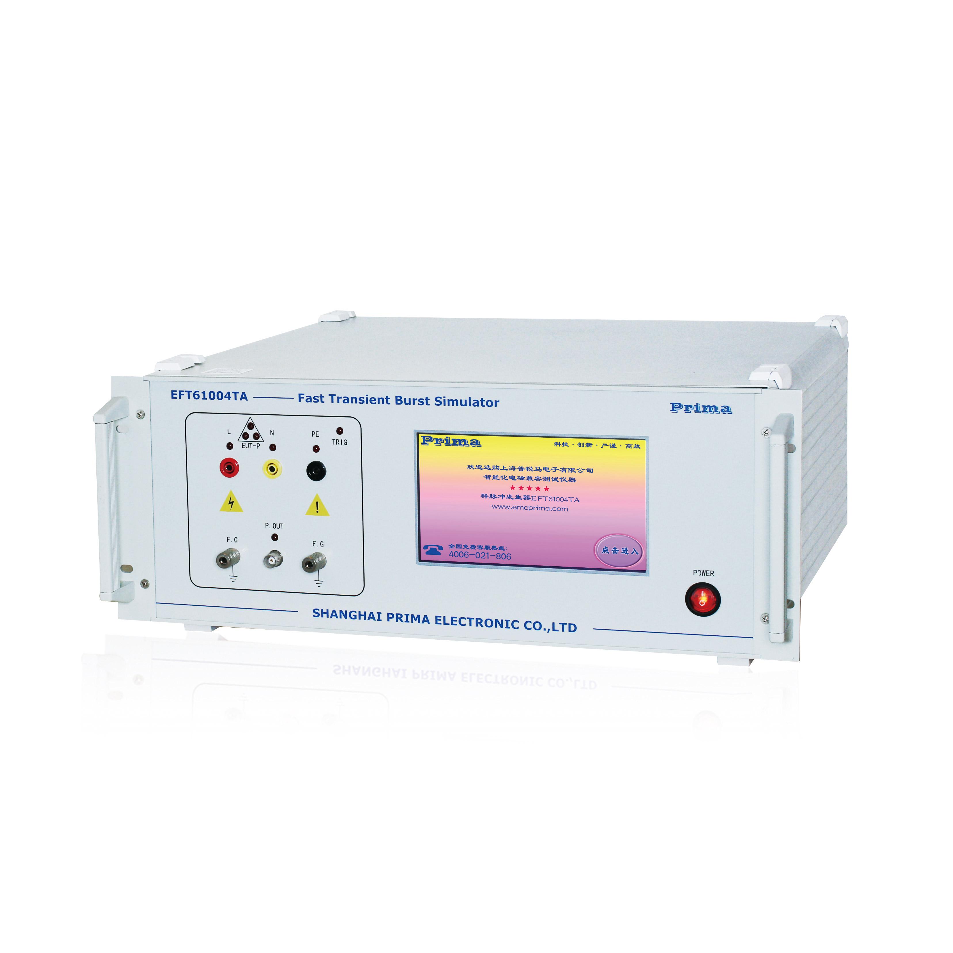 4.8KV电快速脉冲群发生器