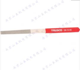 日本 TRUSCO 中 山 GK-5-HI 锉刀套装