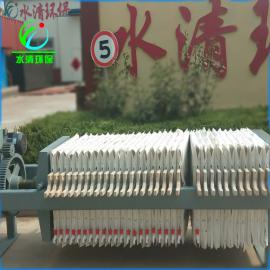 工业污泥处理设备带式压滤机板框压滤机叠螺机水清厂