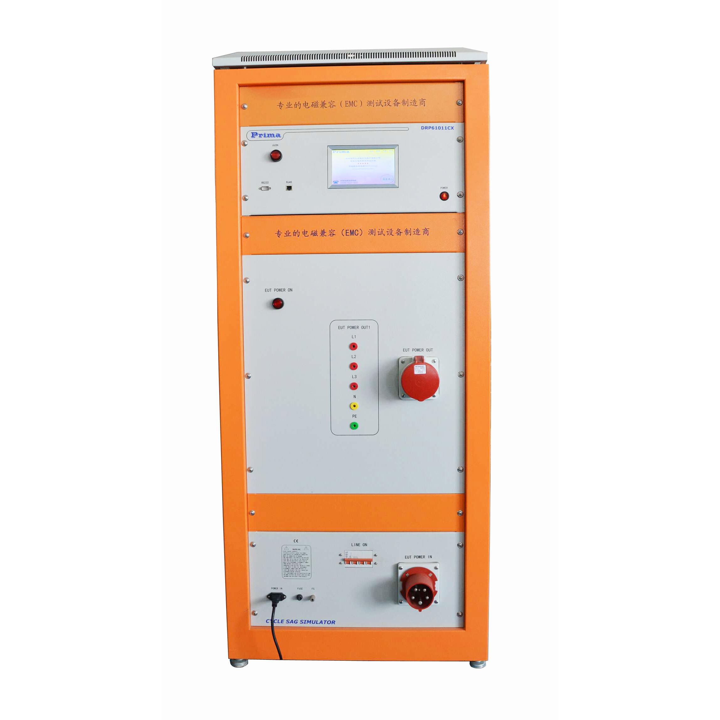 1000A/m工频磁场发生器