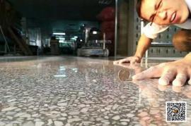 地坪地面起砂起灰�理,德立固混凝土密封固化��