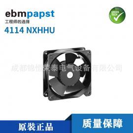 德国ebmpapst变频器散热风扇4114 NXHHU