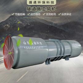 盛通 隧道运营风机