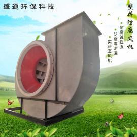 F4-72防腐风机 耐腐蚀 防腐防爆风机