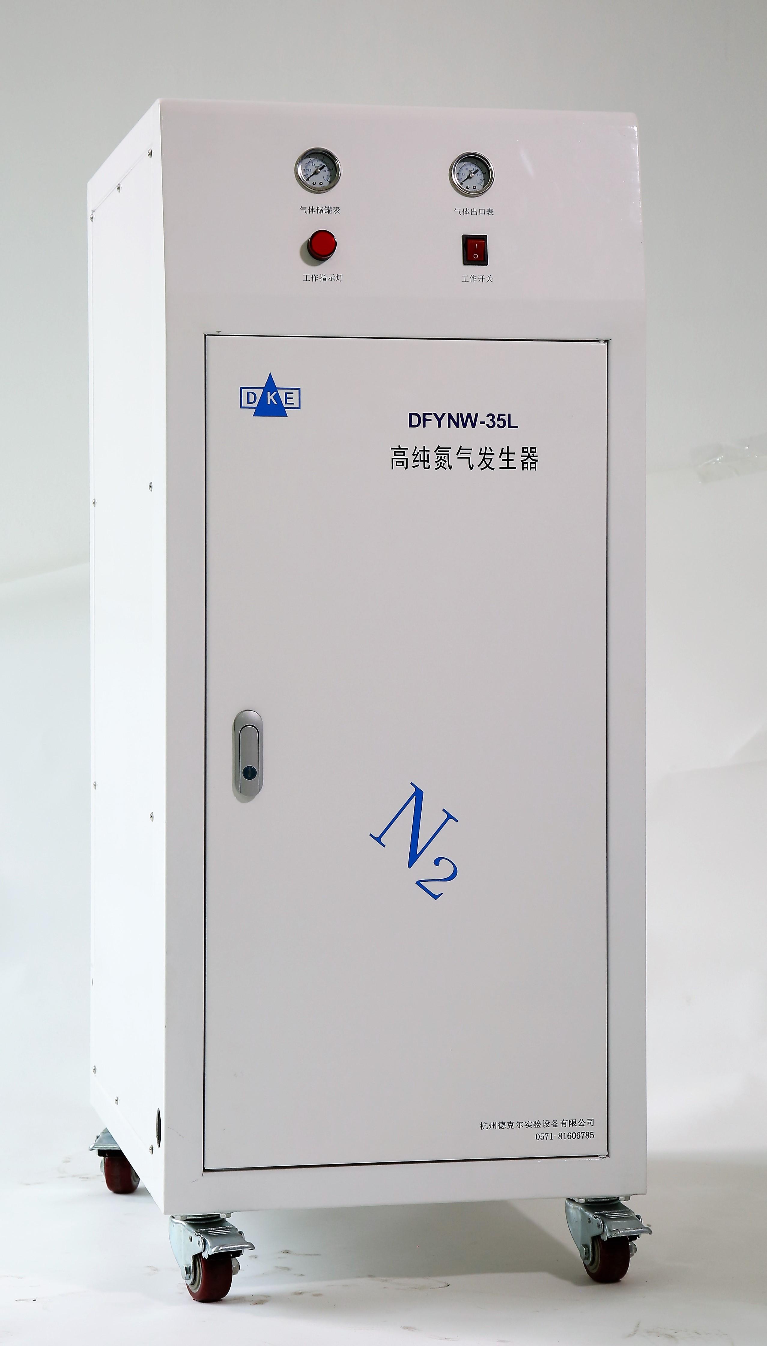 氦气脱氧器空气净化器TO-1200L