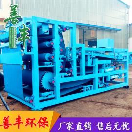 冶金矿山污泥处理带式压滤机 自动污泥带式压滤机 诸城善丰机械
