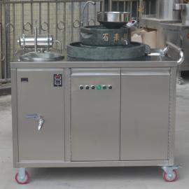惠辉蒸汽煮豆浆石磨豆浆机电动石磨豆浆机