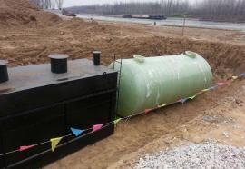2吨/小时地埋式一体化污水处理装置