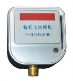 浴室澡堂刷卡水控机系统JWS1计费计次计时计量都可以兼容一卡通