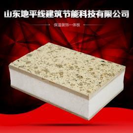 复合岩棉板外墙保温装饰板防渗水