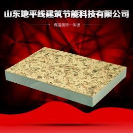 氟碳漆一�w化板