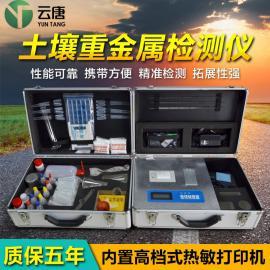 土壤重金属检测仪土壤重金属分析仪土壤重金属检测记录仪
