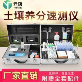 高智能多参数土壤肥料养分检测仪土壤肥料养分速测仪