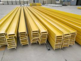 厂家生产玻璃钢槽钢60*60工字钢L型角钢30*30型槽钢拉挤型材