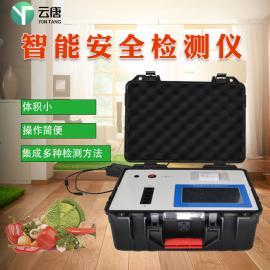 多功能食品安全快速检测仪器多功能食品安全速测仪
