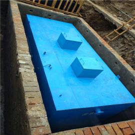 10t/h地埋式污水处理成套设备