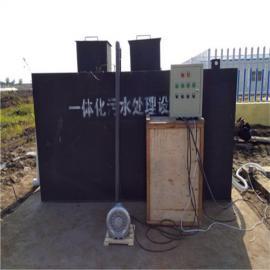 WSZ-AO-1.5地埋式污水处理成套设备