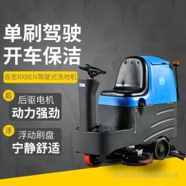 容恩品牌驾驶式单刷洗地机RXBEN地下停车场去油污用拖地设备