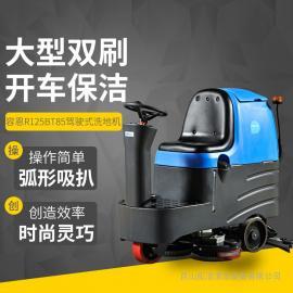 容恩品牌中型驾驶式双刷电动洗地机RQQ座驾式拖地车可开票