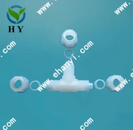 供PVDF三通接头卡套接头耐腐蚀耐酸碱T型接头特氟龙管接头