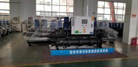 地源热泵机组 空气源热泵机组 大众浴池热泵机组煤改气优选产品