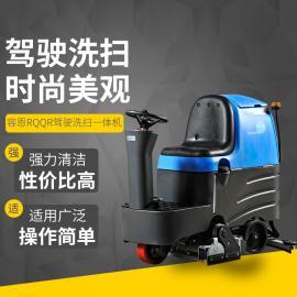容恩驾驶式洗地扫地一体机R-QQ医院学校塑胶跑道用拖地机