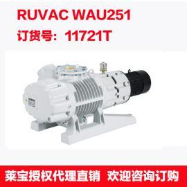 莱宝真空泵WAU251 真空泵润滑油 LVO100
