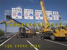 热镀锌标志杆,公路指示牌加工定制