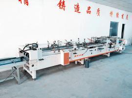 华杰机械PUR/UV/PVC/PET四合一胶盒机售后服务