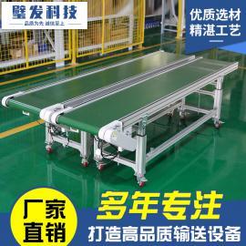 小型平行皮带输送机 可定制各种规格 传输机流水线爬坡机转弯机