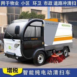 智能清扫车 纯电动清扫车 环卫道路清扫车