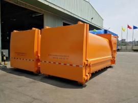10立方移动式连体垃圾压缩箱