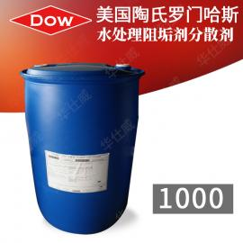 高效液体美国罗门哈斯阻垢剂 分散剂Acumer 1000浓水专用