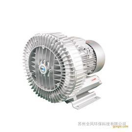 鱼塘增氧旋涡风机,养殖打氧高压鼓风机,水塘供氧旋涡气泵