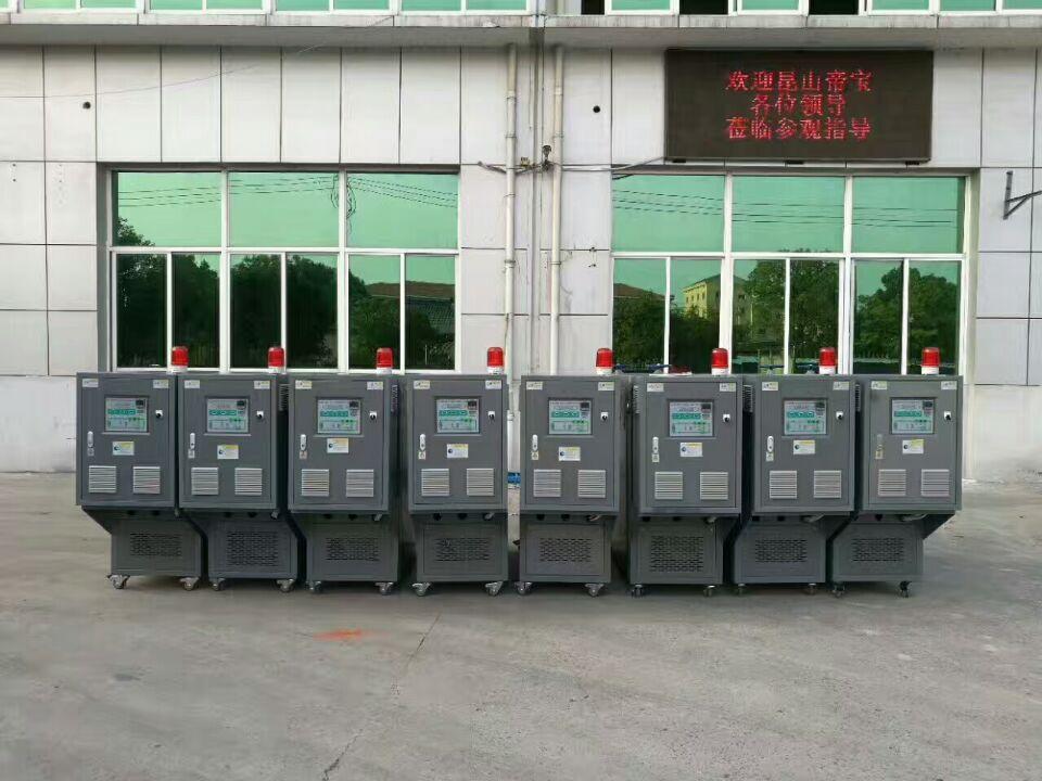 热压成型碳纤维专用油加热器 ACOT系列300℃油温机