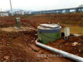 一�w化地埋式�A制提升泵站