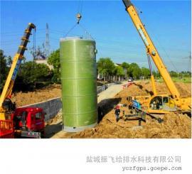 抗浮式地埋一�w化污水提升泵站