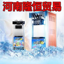 小型冰激淋机,雪梅冰激凌机,冰激凌机报价