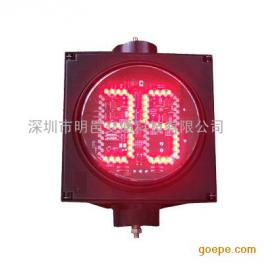 200型红绿双色双位倒计时一单元信号灯 LED交通信号灯