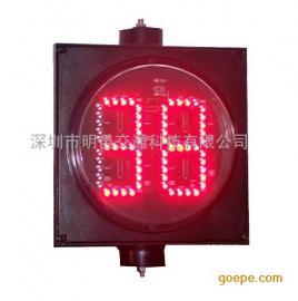 Ф300红绿双色双位倒计时一单元信号灯LED交通信号灯 倒计时