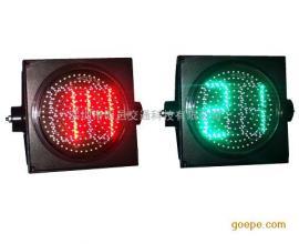 Ф300黄满盘(含红绿双色双位倒计时)一单元信号灯 LED信号灯