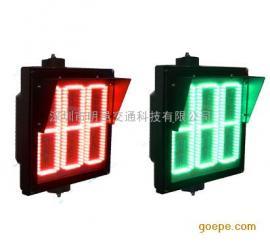 Ф300红绿双色三位倒计时一单元信号灯LED交通信号灯倒计时