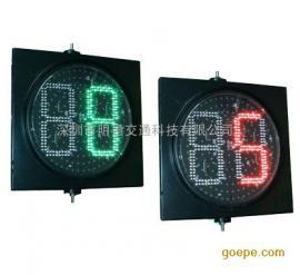 Ф400红绿双色双位倒计时一单元信号灯 LED交通信号灯 PC外壳
