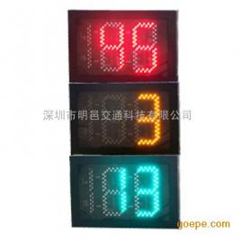 600*400红黄绿三色三位倒计时信号灯LED交通信号灯金属外壳