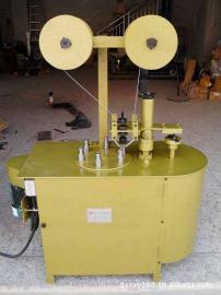 太阳纹自动圆砂机