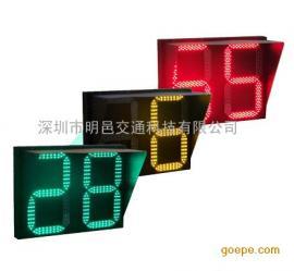 800*600红黄绿三色双位倒计时信号灯 金属倒计时 LED交通信号灯