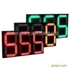 1100*600红黄绿三色三位倒计时信号灯 888倒计时 LED交通信号灯