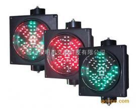 Ф200红叉绿箭车道指示信号灯 红叉绿箭信号灯 LED交通信号灯